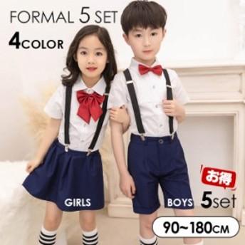 子供服 女の子 男の子 半袖 2点セット スクール スクールシャツ ジュニア 入学式 スーツ キッズ 卒業式 制服 フォーマル 学生服 スカート
