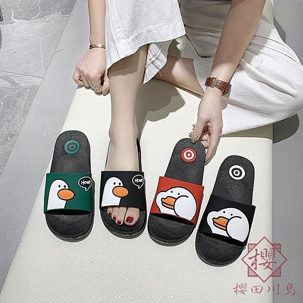 涼拖鞋女家用夏天防滑室內情侶拖鞋男外穿【櫻田川島】