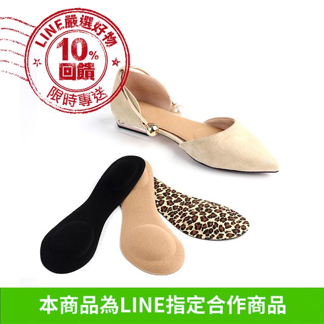 日系3D防震減壓按摩七分墊/高跟鞋鞋墊