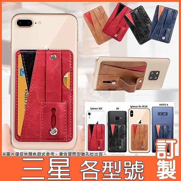 三星 Note20 S21+ ultra A52 A42 A72 A32 A71 S20 Note10 插卡支架 透明軟殼 手機殼 保護殼