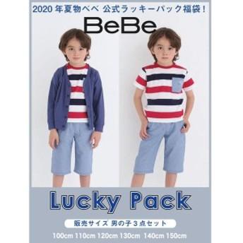 べべ(BeBe)/BEBE男児サマーパック