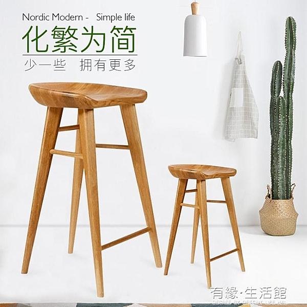 實木吧台椅餐椅家用北歐原木酒吧椅簡約休閒高腳凳子前台椅吧台凳AQ 有緣生活館