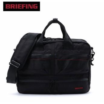 BRIEFING ブリーフィング モジュールライナーネオMW WP バッグ ブリーフケース ショルダーバッグ 鞄 ビジネス 仕事 出張