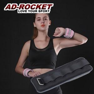 【AD-ROCKET】專業加重器/綁手沙袋(2KG黑灰色 兩入)