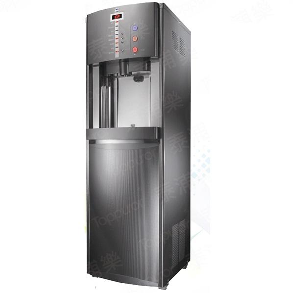 Toppuror 泰浦樂 豪華立地智慧程控RO三溫冰溫熱飲水機 TPR-WD16