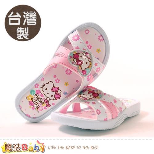 魔法Baby 女童 台灣製Hello kitty正版淑女拖鞋 sk0969