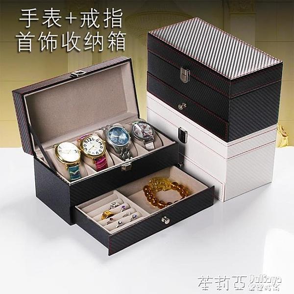碳纖維手錶箱PU皮手錬手錶盒整理收納盒子首飾戒指盒飾品包裝 茱莉亞