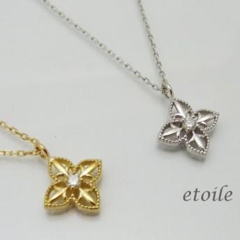 限定 K18YG ダイヤ・Lily(ユリの花)ネックレス