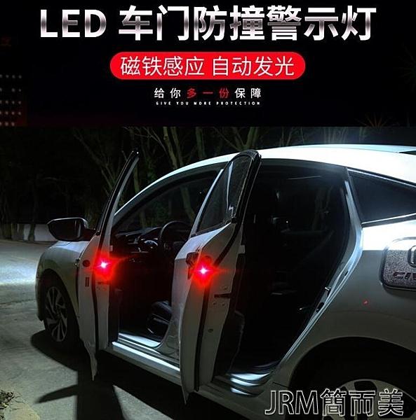 汽車太陽能防追尾警示燈裝飾燈多功能激光爆閃中網燈七彩色LED燈 簡而美