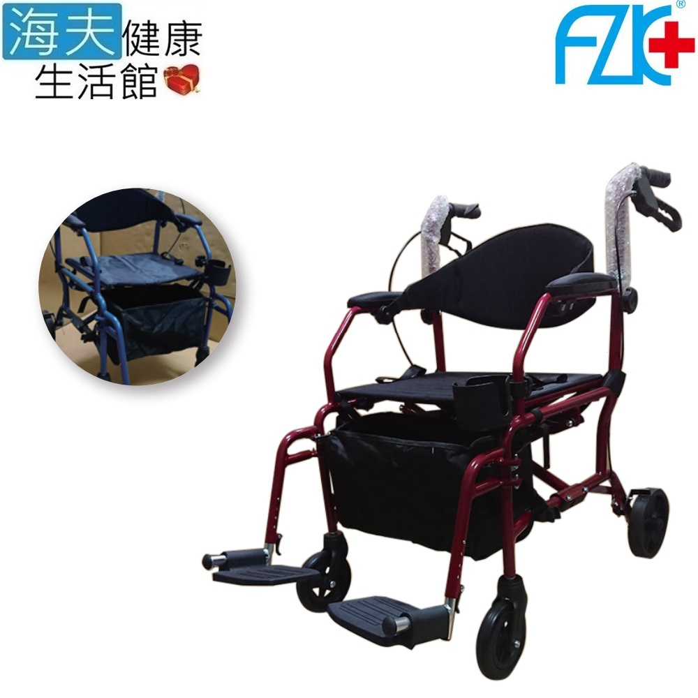 FZK 兩用 助步車 輪椅(FZK-CH3025)