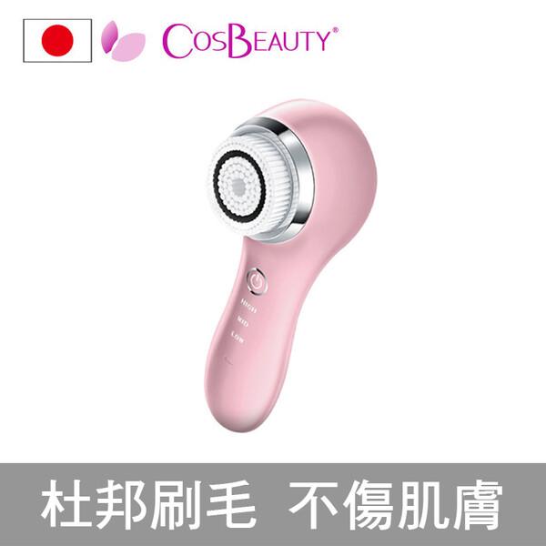 日本cosbeauty智能音波微震洗臉機 (電動潔面儀/電動洗臉機/全機防水/杜邦柔和刷毛)