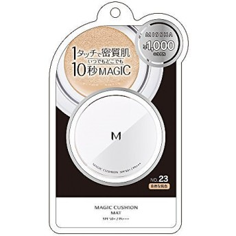 ミシャMクッションファンデーション(マット)No.23(自然な肌色)15g