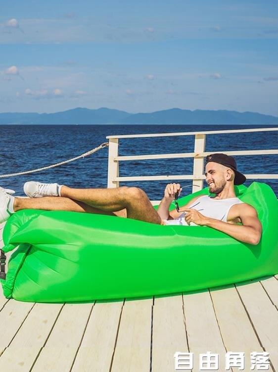戶外懶人便攜式充氣沙發網紅袋空氣床墊午休折疊床氣墊床椅子單人
