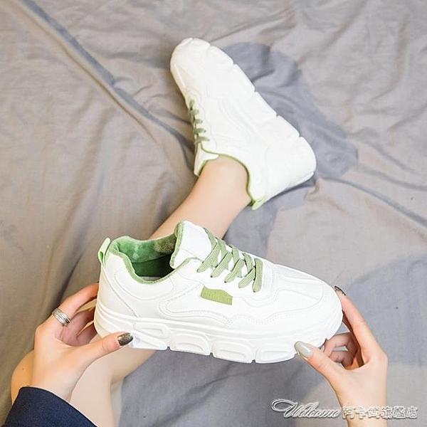 女棉鞋子加絨新款秋冬季ins潮老爹鞋爆款百搭板鞋帆布小白鞋【快速出貨】