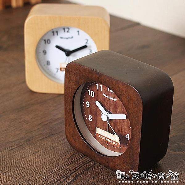 鐘錶簡約鬧鐘創意床頭鐘學生原木靜音小鬧錶時鐘木個性夜光臥室鐘WD晴天時尚
