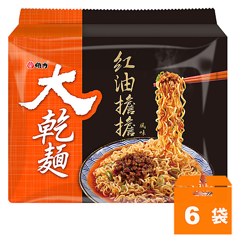 維力 大乾麵 紅油擔擔風味 100g (5入)x6袋/箱【康鄰超市】