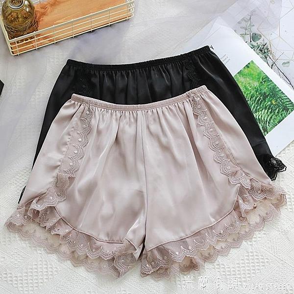 蕾絲花邊法式甜美短褲綢緞絲滑透氣寬鬆防走光安全褲女家居夏