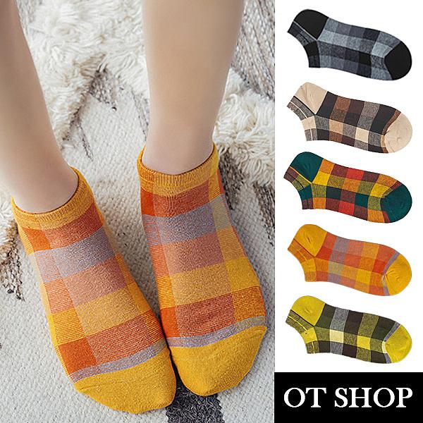 OT SHOP [現貨] 襪子 短襪 船型襪 隱形襪 精梳棉 復古方格英倫學院風 黃/橘/墨綠/卡其/黑色 M1071