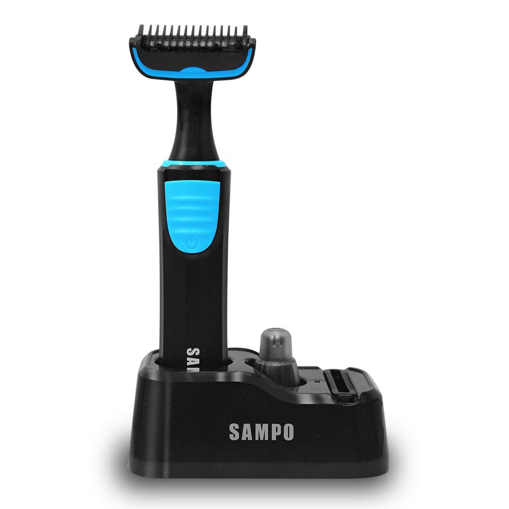SAMPO 聲寶 水洗式男士電動除毛刀 EB-Z1802WL 附鼻毛刀頭 收納底座