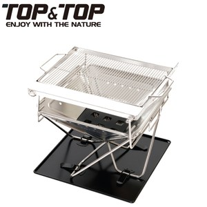 【韓國TOP&TOP】四段高度可調不鏽鋼焚火台/烤肉爐/野炊/露營