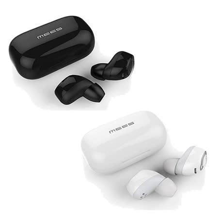MEES T6 真無線立體聲防水防汗藍牙耳機