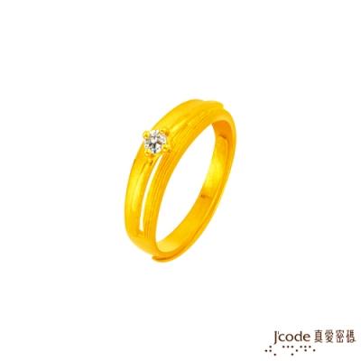 J code真愛密碼 真愛-全心全意黃金戒指/小