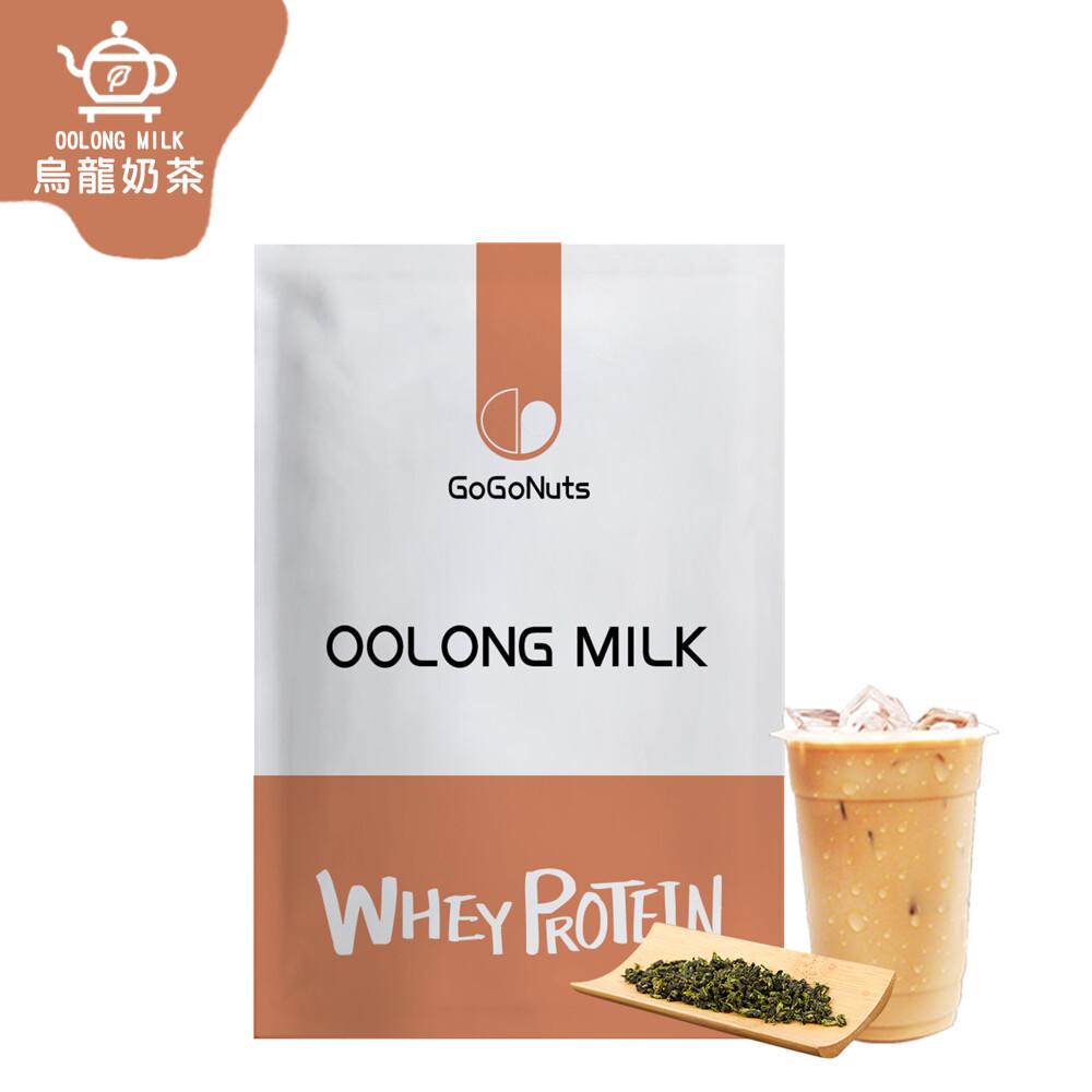 [VIP獨享] 果果堅果 乳清蛋白-(500克/袋)烏龍奶茶