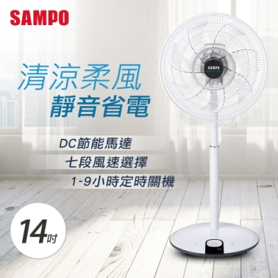 省電效能提高,每月不到1度電 7段風量&定時關機 超大腳踏按鍵設計 附無線遙控器,操作便利 台灣製造,品質保證