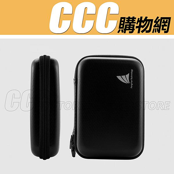 Sony NW-A35 A45 ZX300A 收納包 硬包 主機包 索尼 MP3播放器 收納盒 索尼WM1A Walkman 便攜