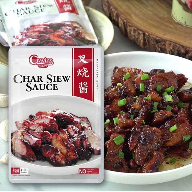 【新加坡Cravins可味飲】叉燒醬150gx6包