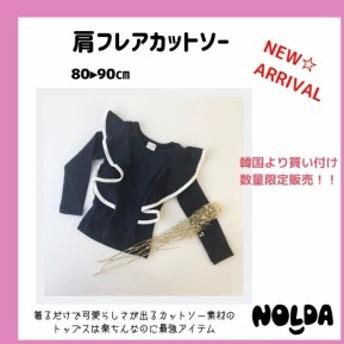 ベビー服 子供服 韓国 春 トップス フリル 女の子 80 90 マリン