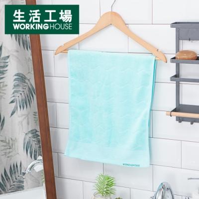 【品牌週全館8折起-生活工場】wave波紋毛巾-湖水綠