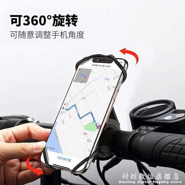 手機可拆卸跑步臂包運動騎行裝備臂套男女蘋果華為通用手腕帶臂帶 科炫數位