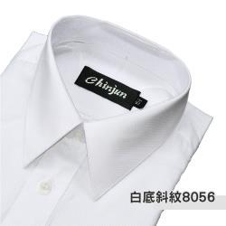 Chinjun抗皺商務襯衫,短袖,白底白斜紋(s8056)