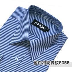 Chinjun抗皺商務襯衫,短袖,藍白相間條紋(s204)