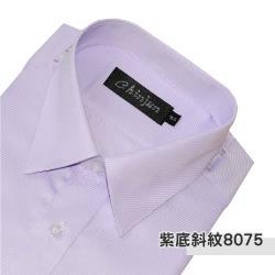 Chinjun抗皺商務襯衫,短袖,紫底紫斜紋(s8075)