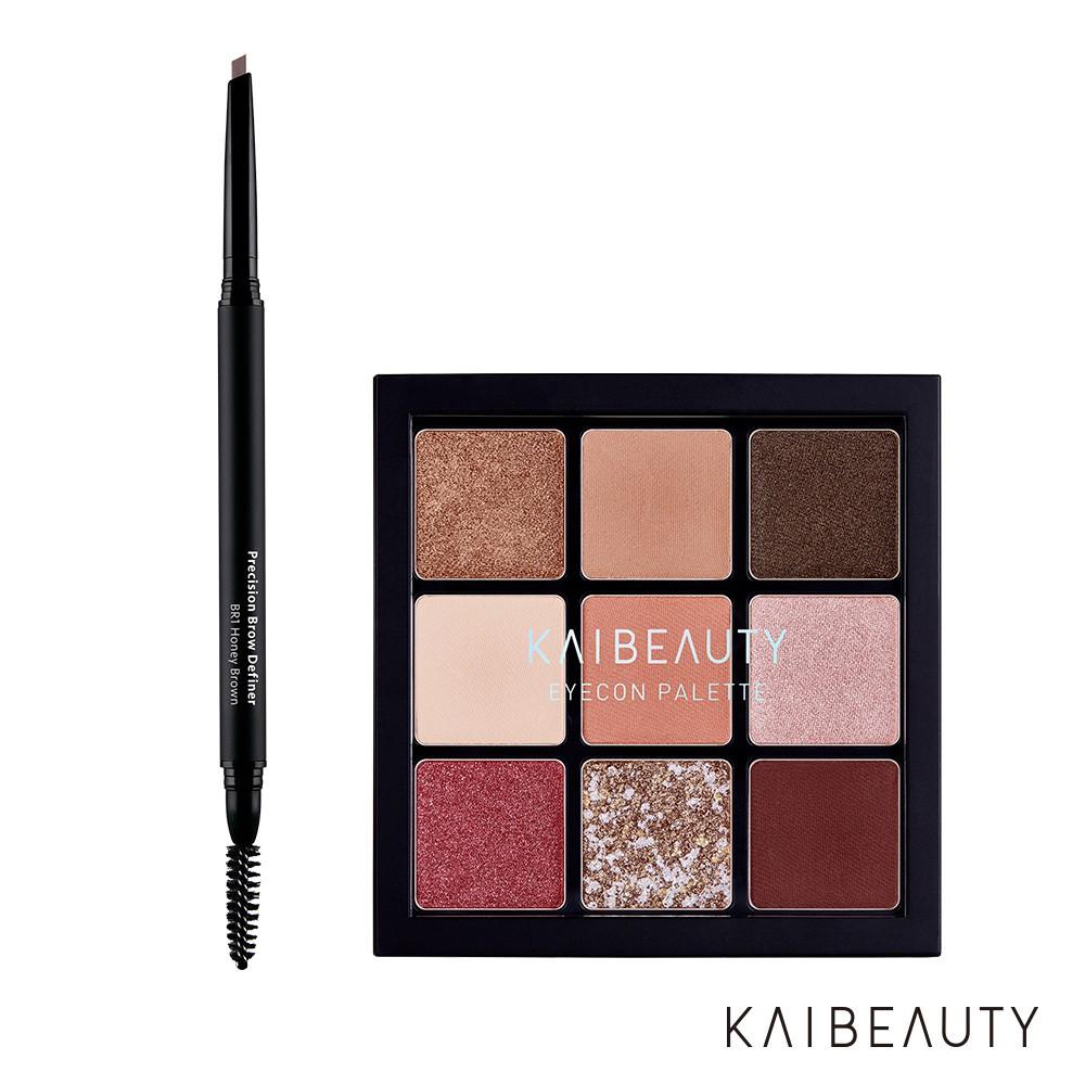 【KAIBEAUTY小凱老師】精準塑型持色眉筆(五色任選)+藝想調色眼彩盤#火星