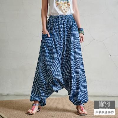 潘克拉 藍染中性V字紋鬆緊純棉低檔飛鼠褲- 藍色