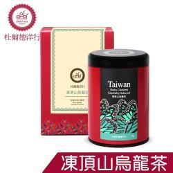 DODD Tea 杜爾德 精選『 凍頂烏龍茶』罐裝茶業2兩/75g
