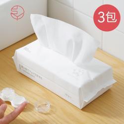 日本霜山 純棉一次性乾濕兩用旅行 卸妝 洗臉擦巾-80抽-3包