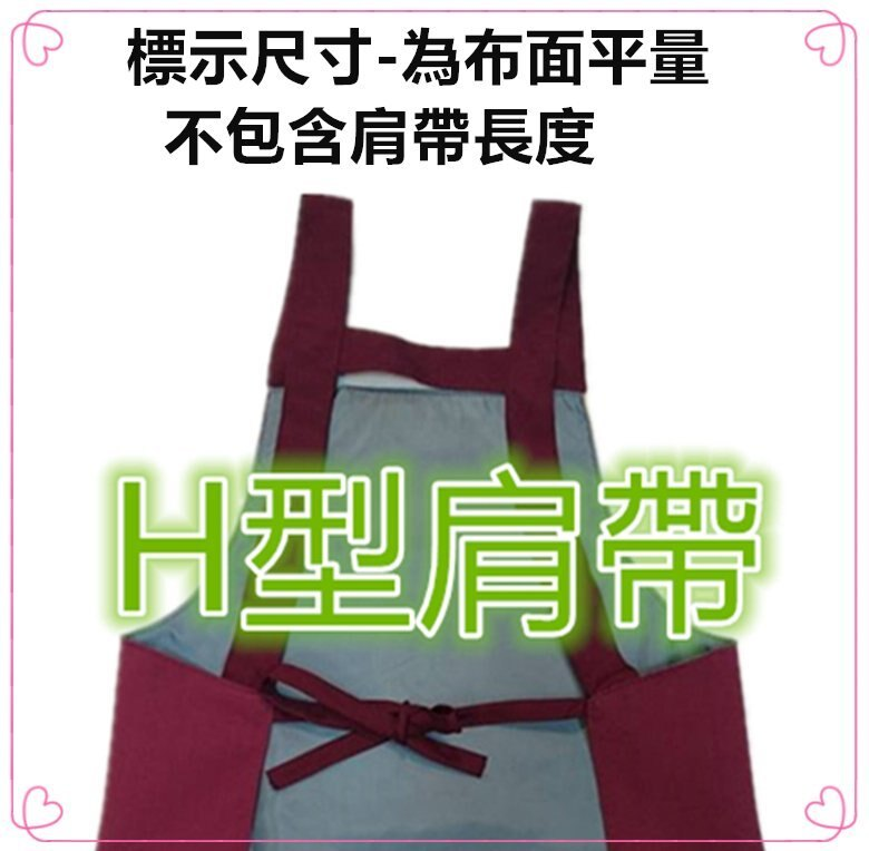 佳冠附發票~F557四口布花熊圍裙,雙層防潑水四口袋圍裙,台灣製造,餐飲業 保母 幼兒園 廚房制服