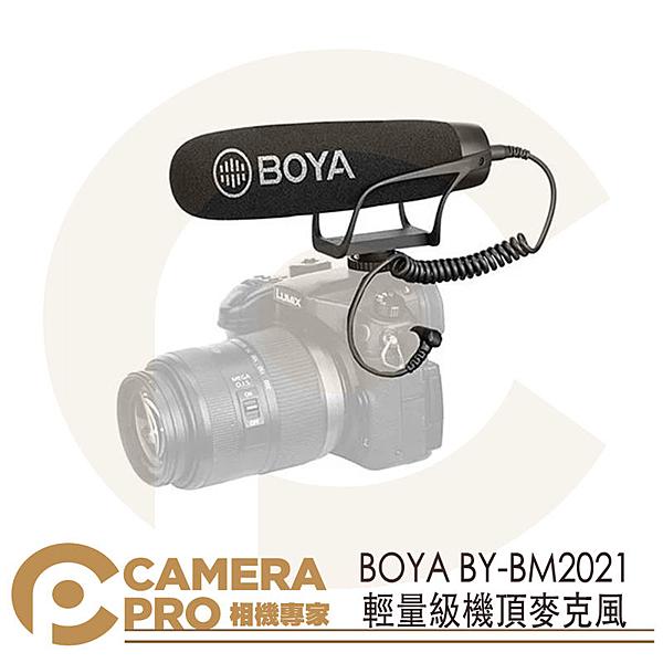 ◎相機專家◎ BOYA 博雅 BY-BM2021 輕量級 機頂 麥克風 直播錄影 超心型 無需電池 僅63g 公司貨