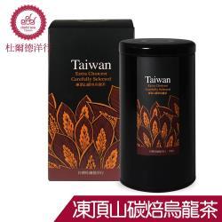 DODD Tea 杜爾德 嚴選『凍頂高山 炭焙』烏龍茶罐裝茶葉-4兩(150g)