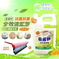 易麗特 防蟲抗菌全效清潔劑 雙效清潔海綿刮水刀 2組