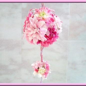◆アーティフィシャルフラワー◆和風のボールブーケ ピンクカラー和装ウエディング結婚式 挙式 打ち掛けに アートフラワー