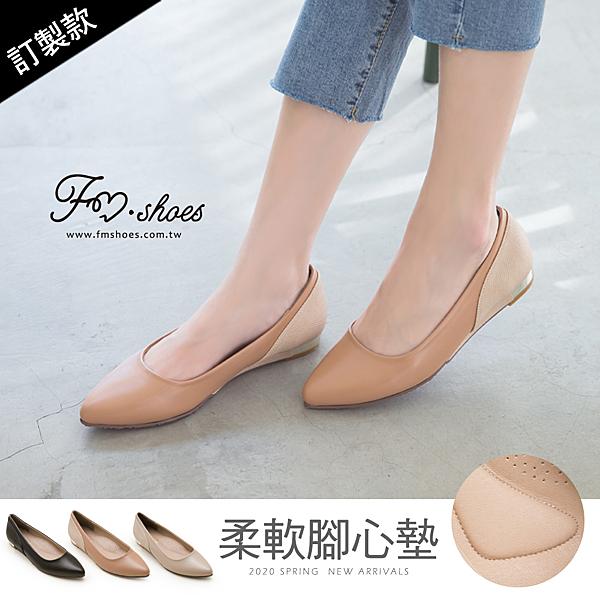 包鞋.尖頭拼接包鞋-大尺碼(粉)-FM時尚美鞋-訂製款.LIST