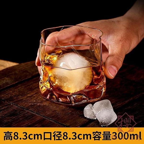 威士忌酒杯洋酒杯日式創意啤酒玻璃杯子古典水晶【櫻田川島】