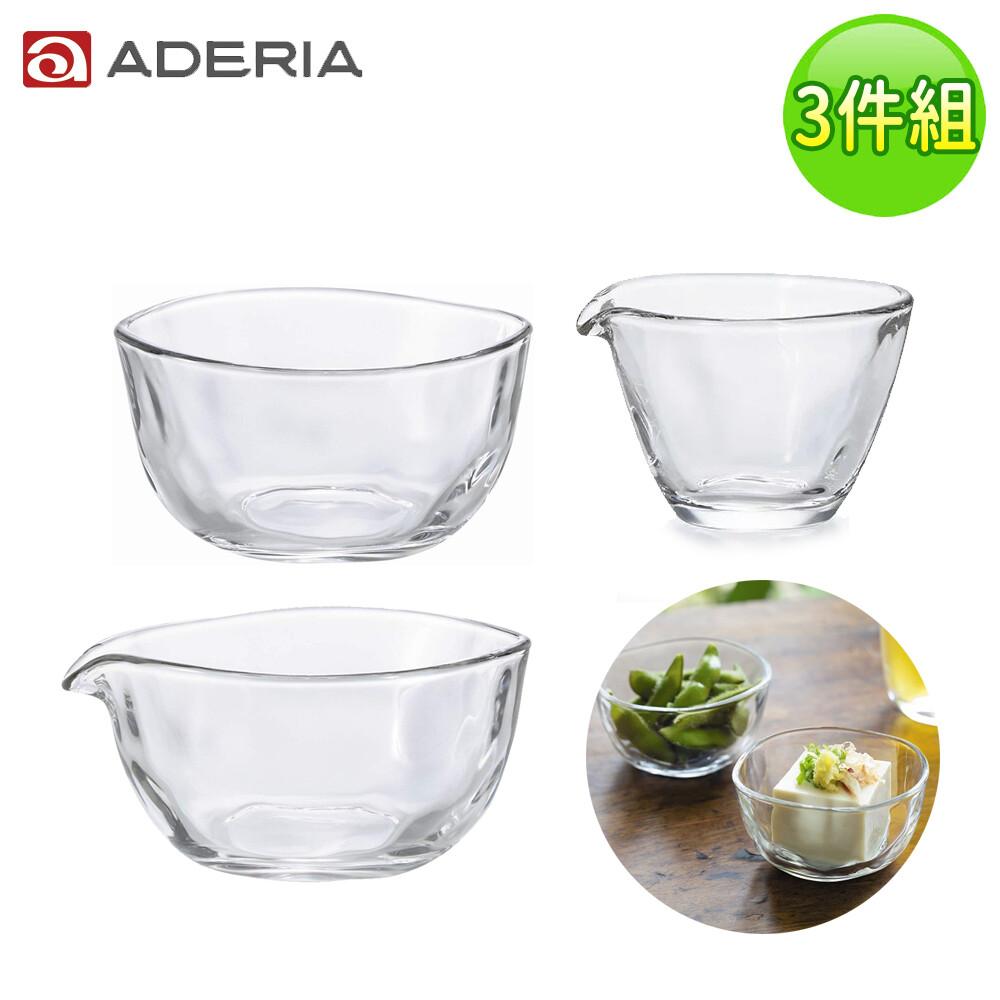 aderia日本進口透明調理杯3件組(醬料碟 佐料 調理)