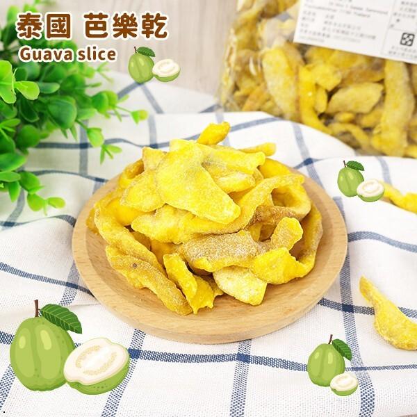 泰國 芭樂乾(guava slice) 1kg櫻桃飾品31336
