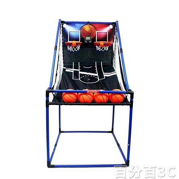 投籃機 兒童電子自動計分投籃機架框室內家用幼兒園戶外皮球男孩遊戲玩具 WJ百分百